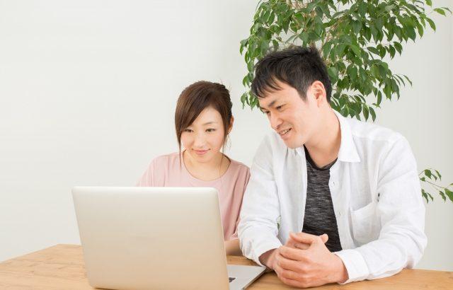 共働き夫婦におすすめの住宅ローンは?