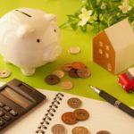 持ち家を年金化する「マイホーム借り上げ制度」とは?