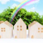 空き家の有効活用。「住宅確保要配慮者あんしん居住推進事業」