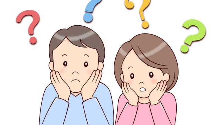 どれくらいかかる?住宅購入に必要な【諸費用】の総額を知る!