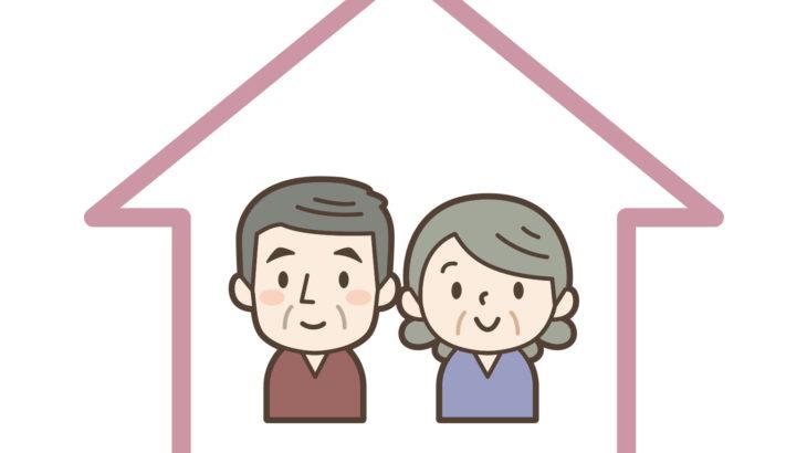 民法改正 婚姻期間20年以上の夫婦の優遇策「配偶者から贈与された自宅は遺産分割の対象外」