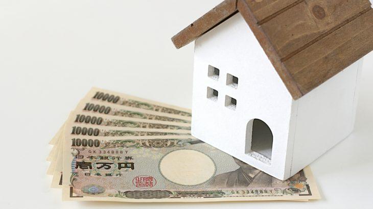 「マイホーム借上げ制度」に安心をプラス。「マイホーム借上げ制度(最低家賃保証型)