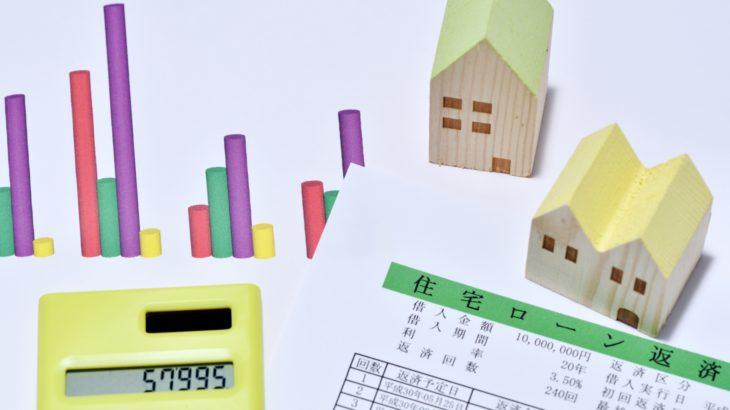 将来の返済困難に対する不安を解消。『家賃返済特約付きフラット35』①