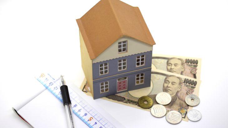 住宅金融支援機構の「リフォーム融資【住みかえ支援(耐震改修)】」について