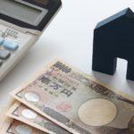 移住・住み替えに使える!定額保証制度を利用した家賃返済型ローンについて