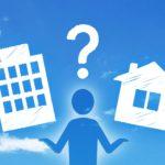 シニア世代が直面する「住みかえ問題」の選択肢