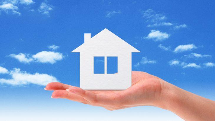 空き家対策としても効果を発揮する「既存住宅売買瑕疵保険」とは?