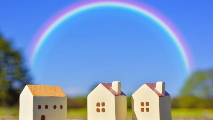 マイホーム借上げ制度の特例である「かせるストック」の50年間定額保証型がすごい!