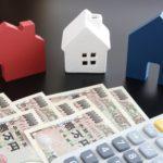 うれしい親からの住宅資金援助は一定額まで非課税。住宅取得資金の非課税制度