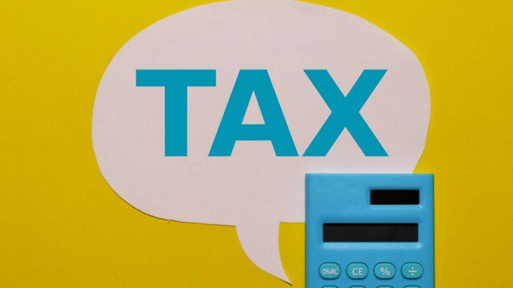 住宅取得時にありがたい親からの資金援助。利用できる控除「暦年課税制度」と「相続時精算課税制度」の違い