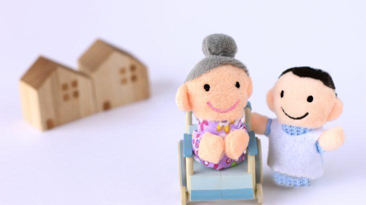 民法改正 配偶者の居住権を短期的に保護する「配偶者短期居住権」について