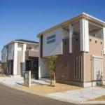 古い家から新しい家への住み替えを支援する「住みかえ支援フラット35」