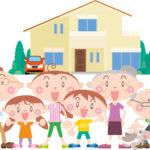 【子育て世帯必見】子育て世帯の借入金利を引き下げる!「フラット35子育て支援型」とは?