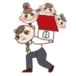 「マイホーム借上げ制度」の活用事例(住宅ローン返済が重荷になった場合)