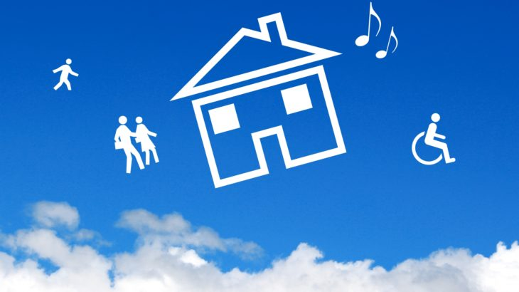 【注目】空き家を所有している方必見!空き家を『資産』にする有効活用法