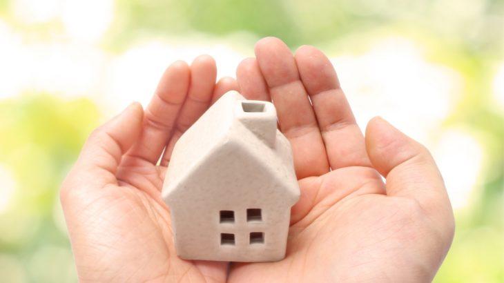 【対処法】住宅ローンの返済困難時や老後資金調達に使える「リースバック」とは?