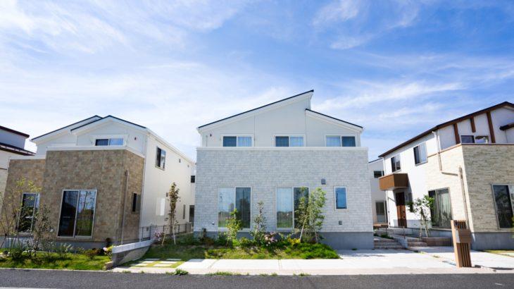 【移住・住み替えに最適】新築するなら付加価値のある「かせるストック」認定の家がおススメ!