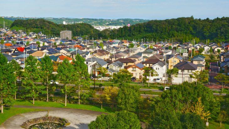 【地価公示】平成31年の地価公示。お目当ての地域の地価は?