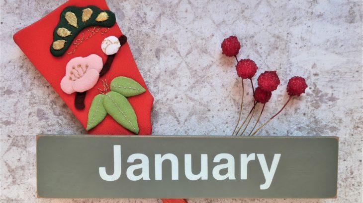 【フラット35金利速報】新年最初の金利は0.06%上昇(令和2年1月分)