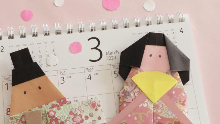 【フラット35金利速報】今月の金利は久しぶりの大幅ダウン!!(令和2年3月分)