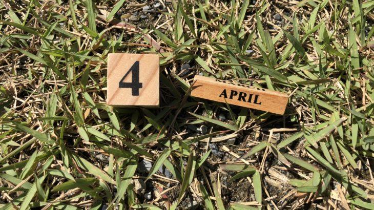 【フラット35金利速報】今月は金利上昇!!(令和2年4月)
